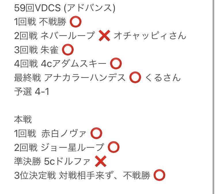 E4mgeg-VIAUg-Xj.jpg