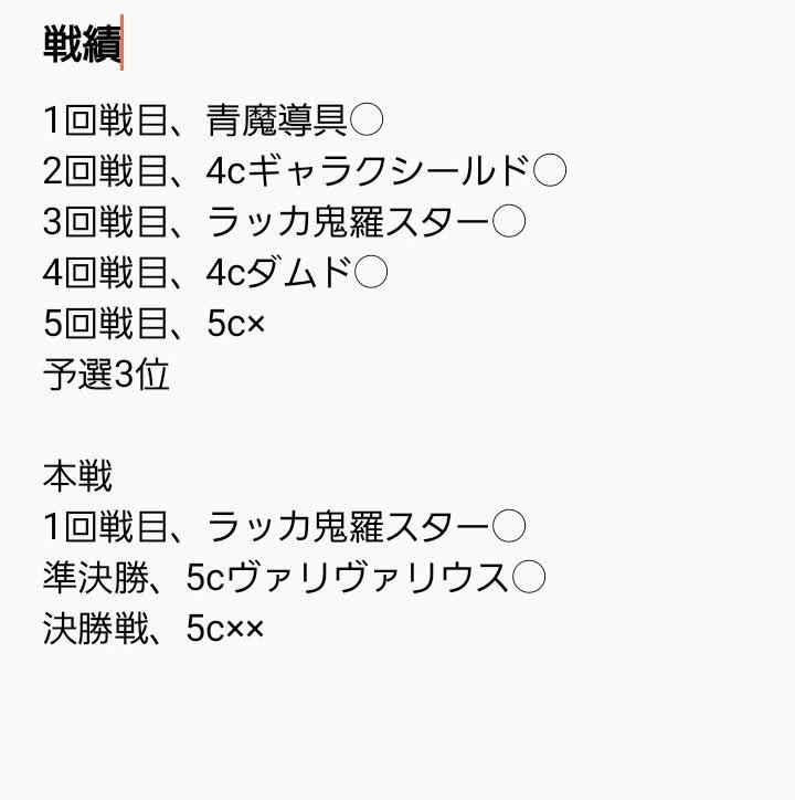 E4y-JOpUYAE9GoT.jpg