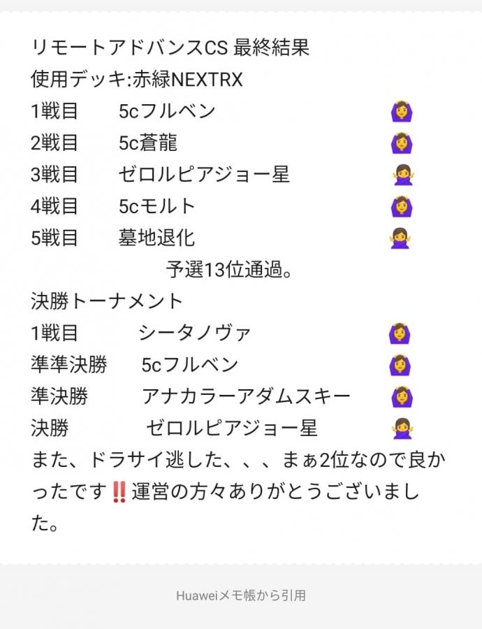 E6zi7MSVIAYA5QP.jpg
