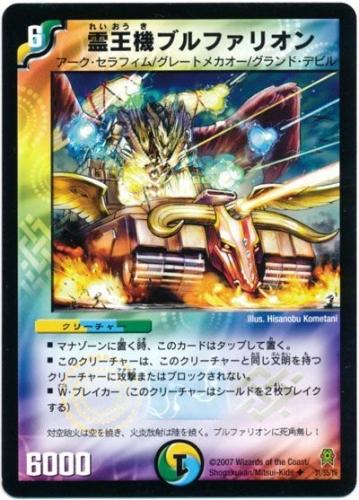 card100047988_1.jpg