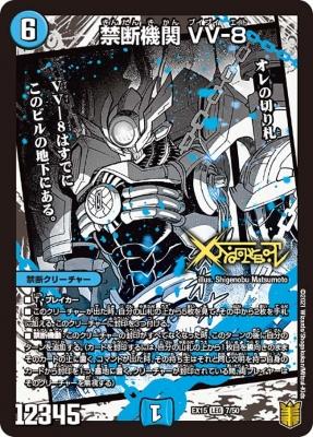 dmex15-a007.jpg