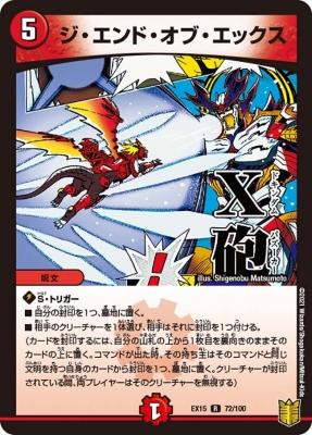 dmex15-b072.jpg
