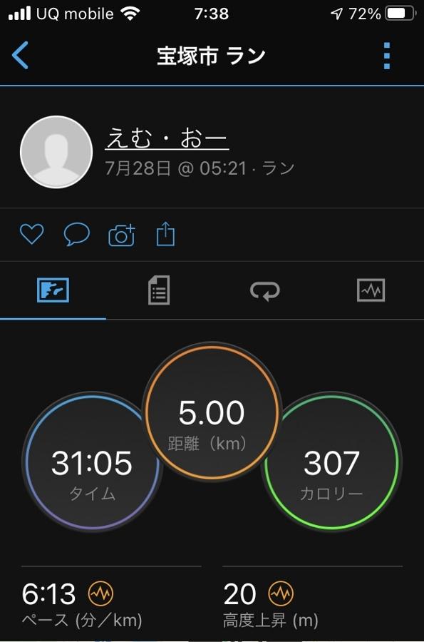 0728run-3b.jpg
