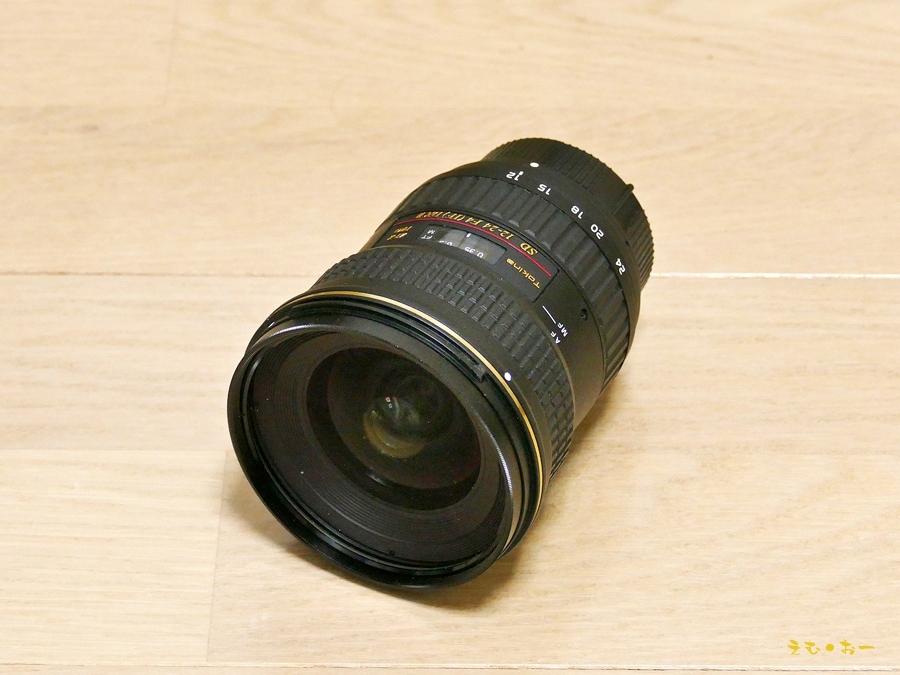 ATX12-24-2b.jpg