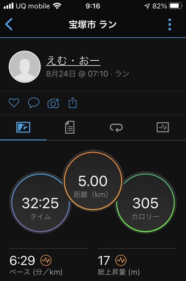 Rub_8_24-2.jpg