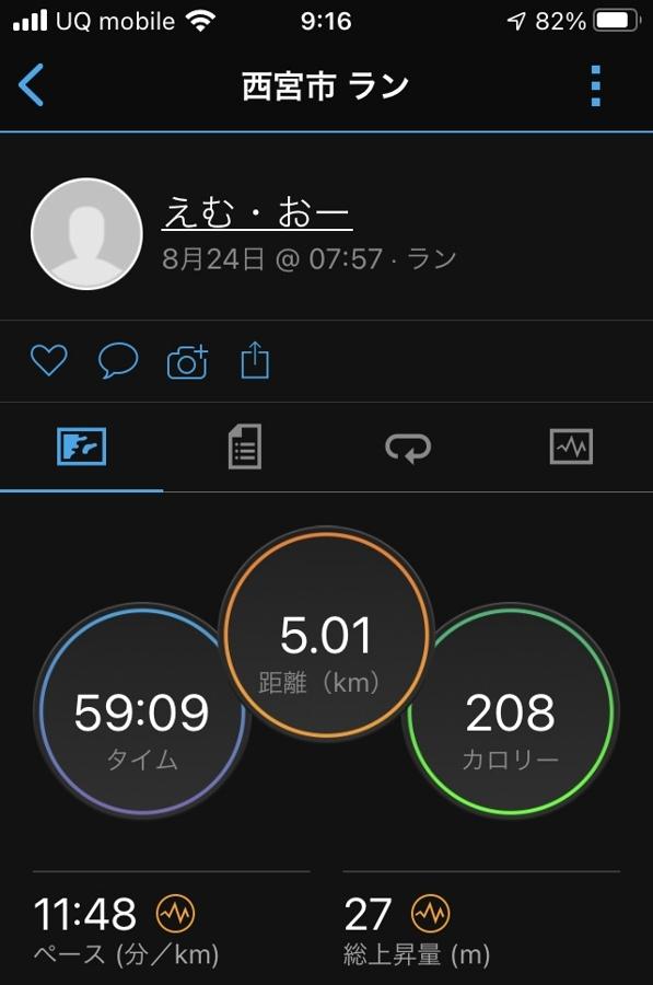 Run_8_24-1.jpg
