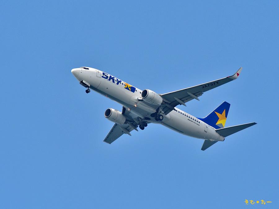 Skymark-12b.jpg