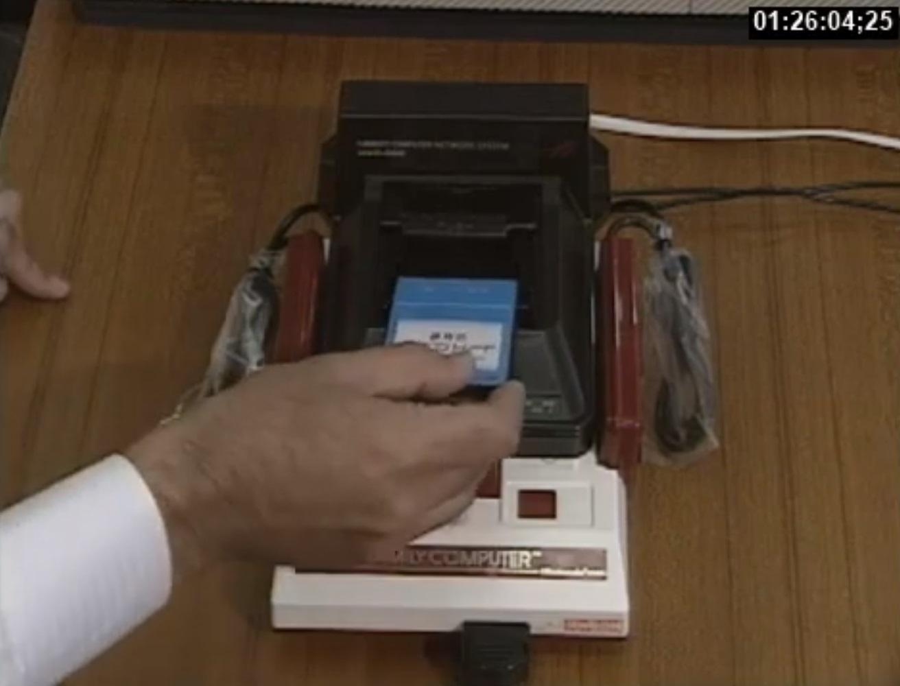1990miyamotointabyu-06.jpg