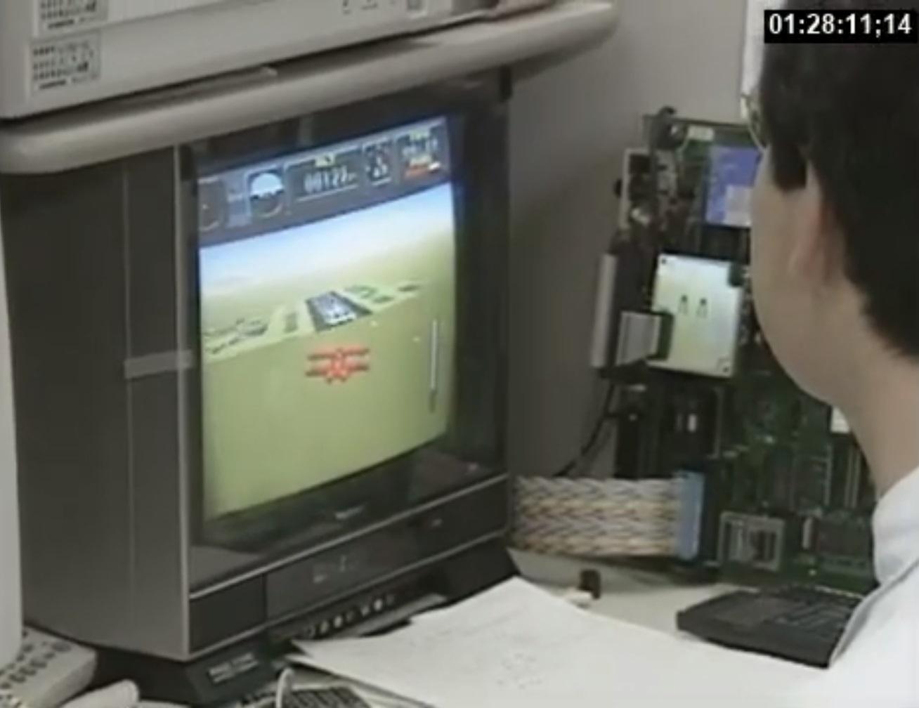 1990miyamotointabyu-08.jpg