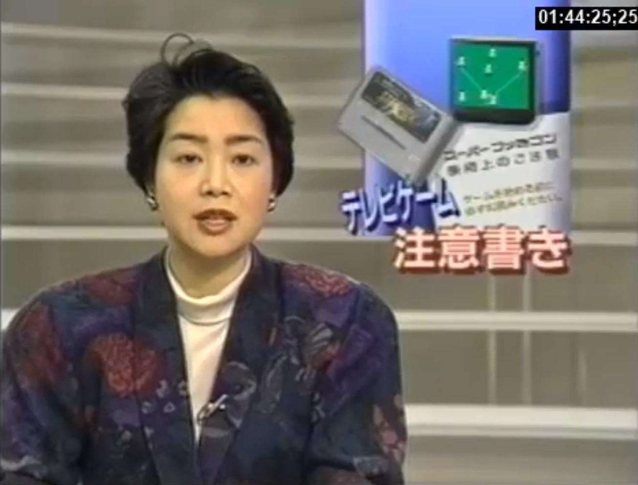1990miyamotointabyu-14.jpg