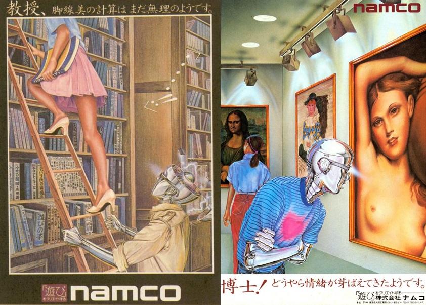 ナムコのポスター当時