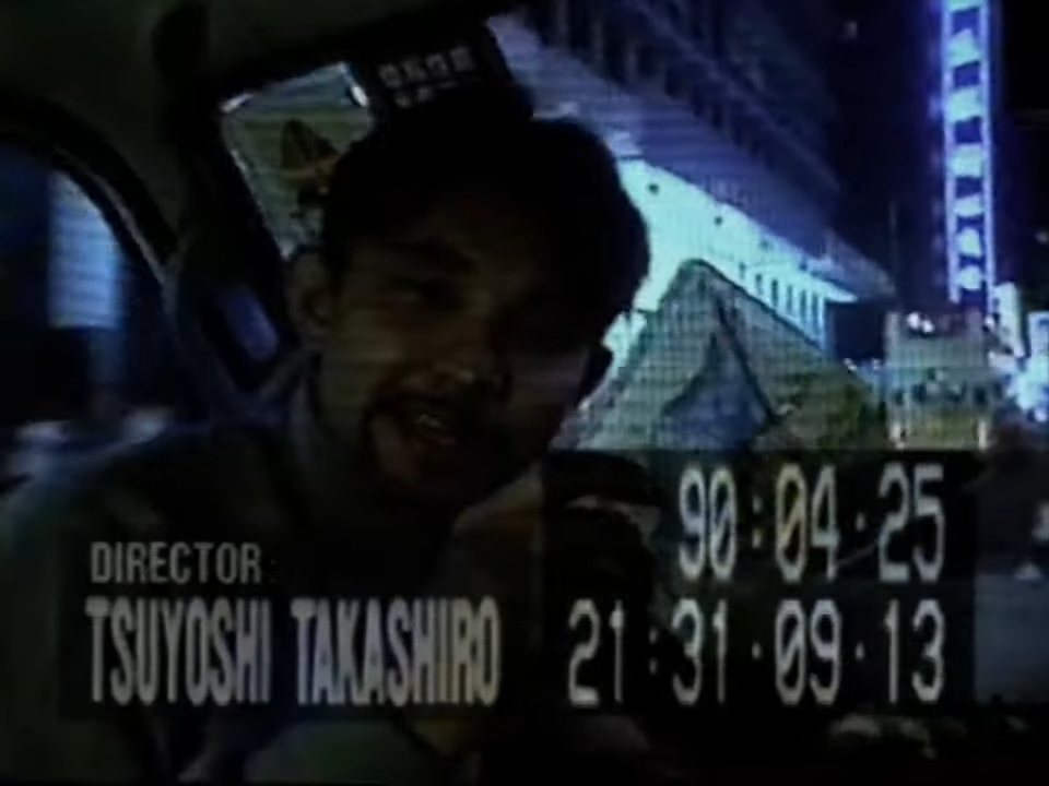 電脳都市 _ 香港 コピー天国!TVゲームの裏事情 1990年 フジテレビ 0-47 screenshot