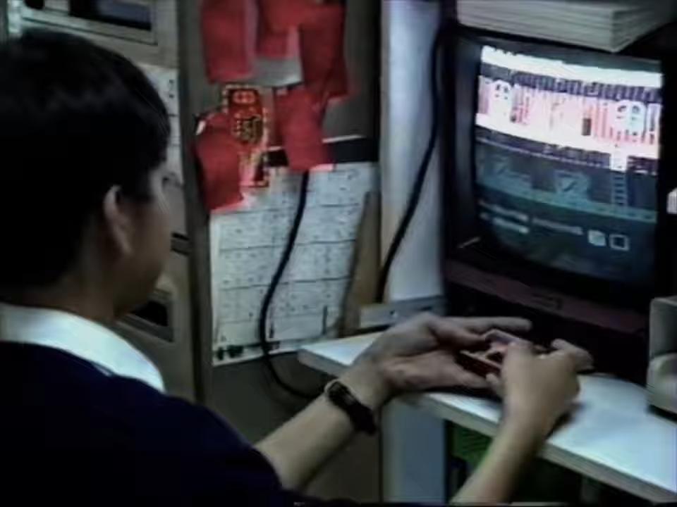 電脳都市 _ 香港 コピー天国!TVゲームの裏事情 1990年 フジテレビ 2-29 screenshot