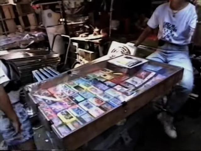 電脳都市 _ 香港 コピー天国!TVゲームの裏事情 1990年 フジテレビ 12-54 screenshot