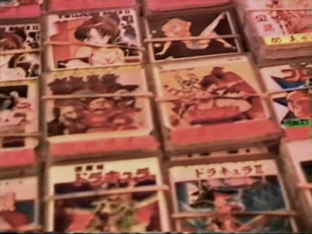 電脳都市 _ 香港 コピー天国!TVゲームの裏事情 1990年 フジテレビ 13-17 screenshot