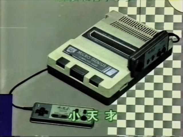 電脳都市 _ 香港 コピー天国!TVゲームの裏事情 1990年 フジテレビ 30-13 screenshot