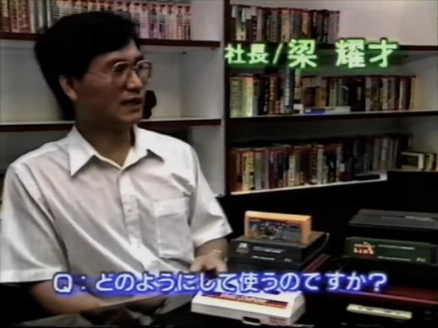 電脳都市 _ 香港 コピー天国!TVゲームの裏事情 1990年 フジテレビ 31-25 screenshot