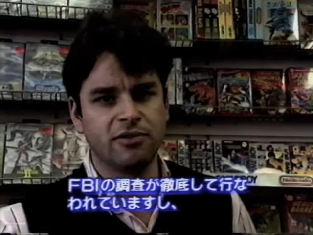 電脳都市 _ 香港 コピー天国!TVゲームの裏事情 1990年 フジテレビ 28-59 screenshot