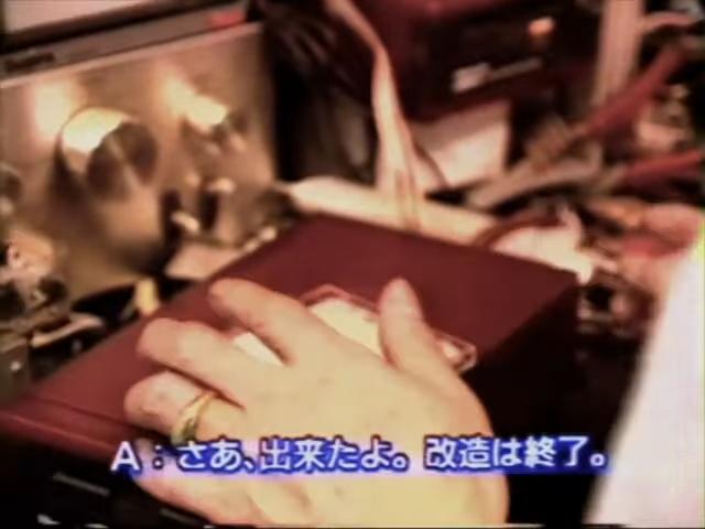 電脳都市 _ 香港 コピー天国!TVゲームの裏事情 1990年 フジテレビ 46-25 screenshot
