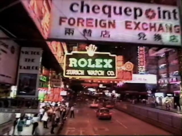 電脳都市 _ 香港 コピー天国!TVゲームの裏事情 1990年 フジテレビ 47-36 screenshot