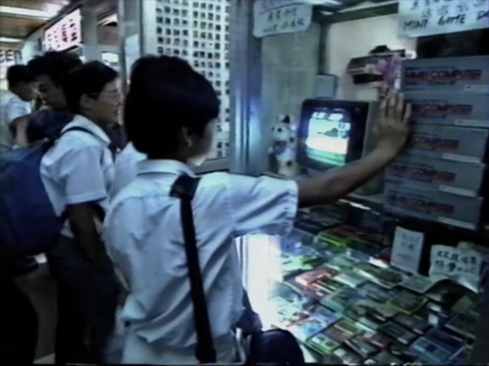 電脳都市 _ 香港 コピー天国!TVゲームの裏事情 1990年 フジテレビ 2-22 screenshot