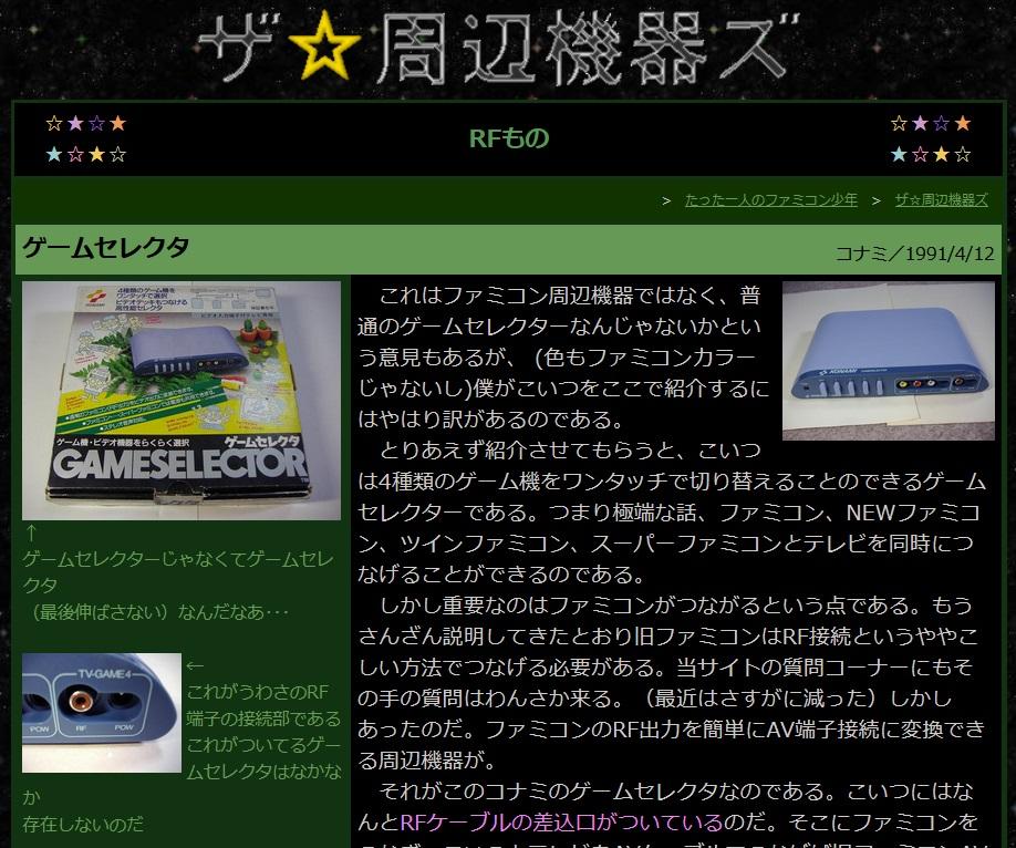SB-V9A003.jpg