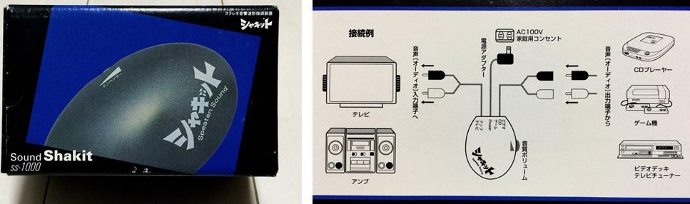 SB-V9A008.jpg