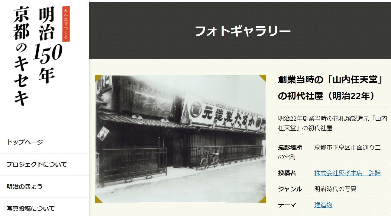 kyouto15001.jpg