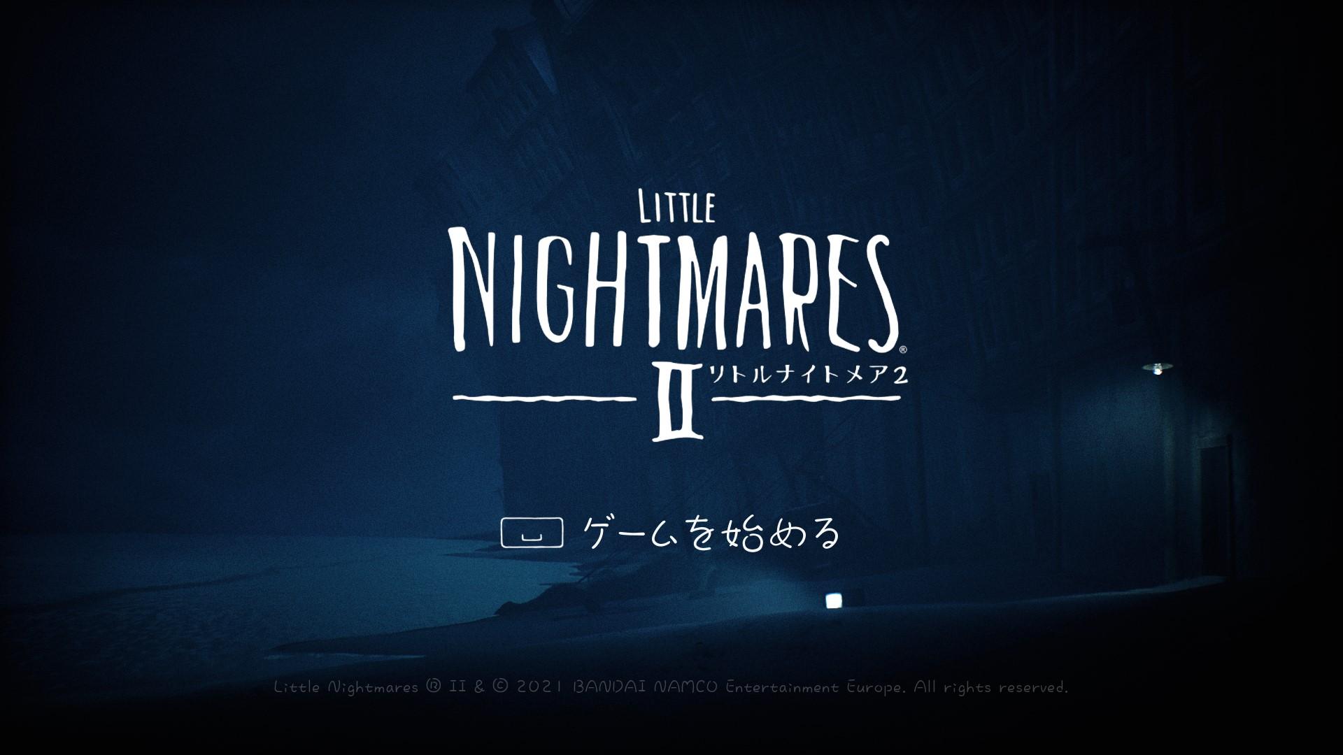LittleNightmares2_01.jpg