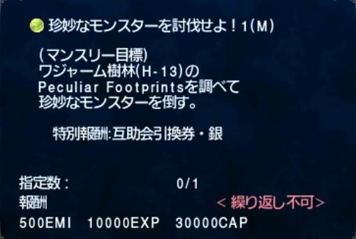 ff11axell238.jpg