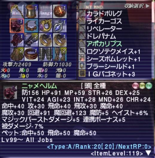 ff11drk132.jpg