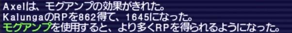 ff11odyssey167.jpg