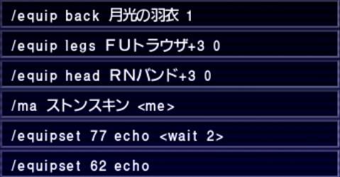 ff11run78.jpg