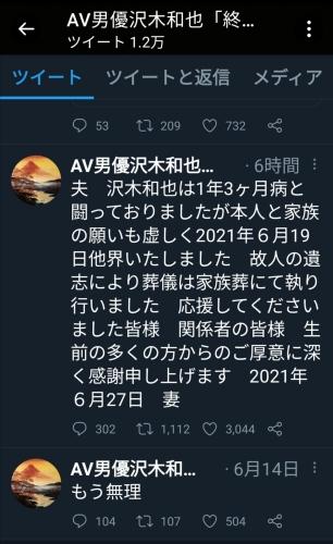 20210627002