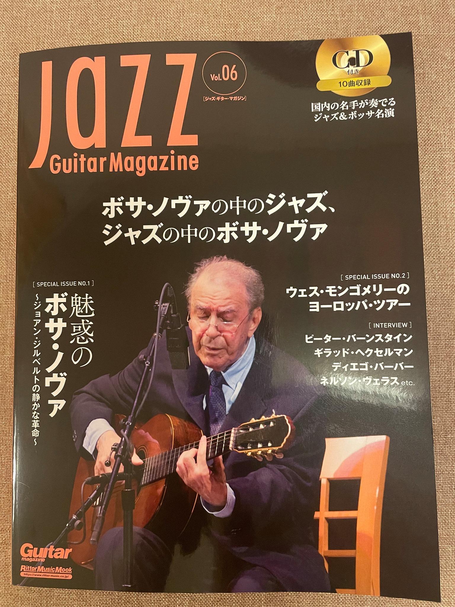 Jazz Guitar Magazine 2021 Vol.06