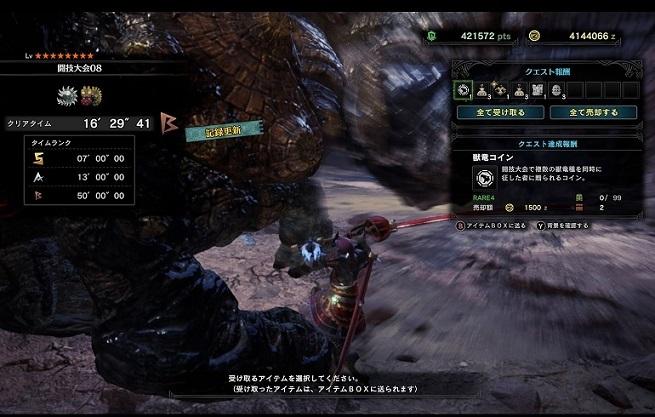 闘技08太刀