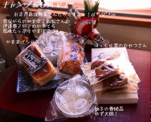 2012_9139.jpg
