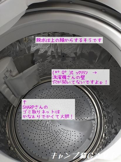 210714_102020.jpg