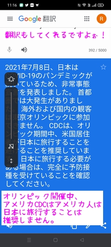 210730_CDC3.jpg