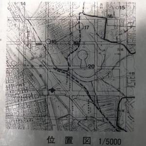 DSCN1490 (2)