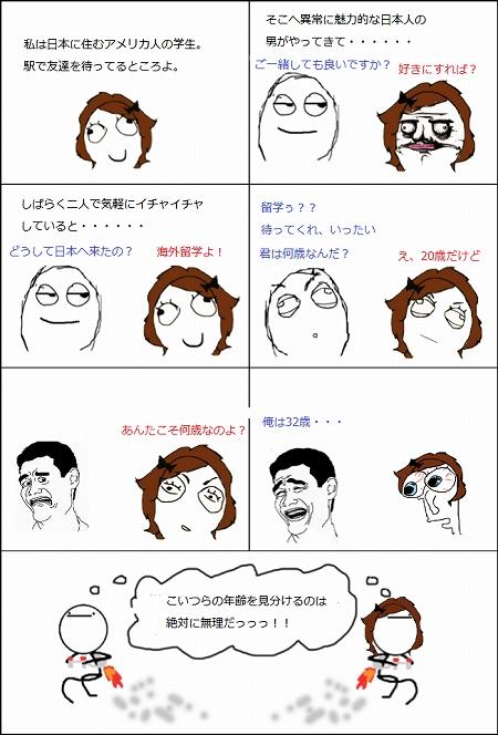 age_gap1110_01.jpg
