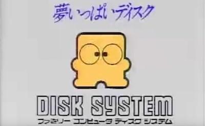 disksys2105a.jpg