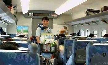 shinkansen1108_04.jpg