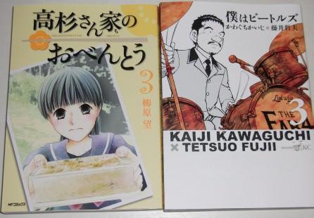 takasugi3_bokuhabeat3_1101.jpg