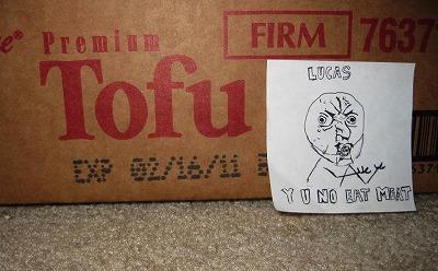 tofu_or_meat1103_00.jpg
