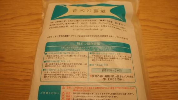 DSC08559.jpg
