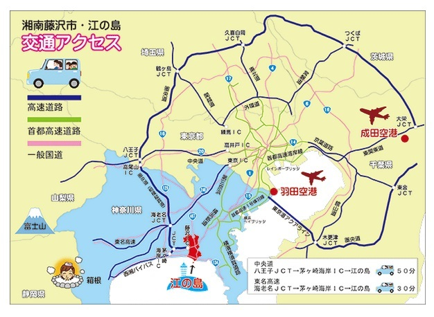 enoshima13.jpg