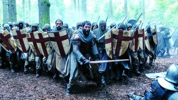 knightfall_s2_battle_unit.jpg