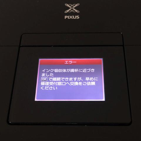 2103032.jpg