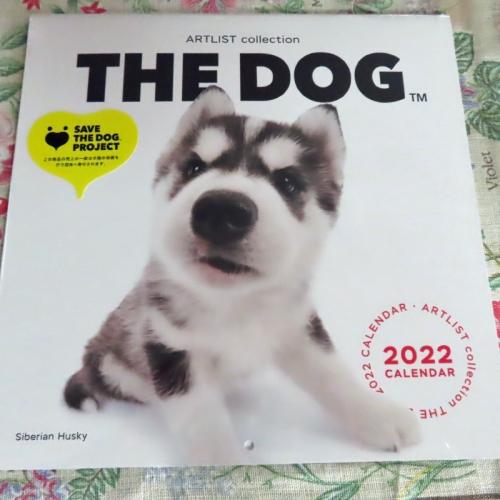 THE DOG 2002 ハスキーカレンダー